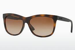 DKNY Damen Sonnenbrille » DY5086«, braun, 125313 - braun/braun