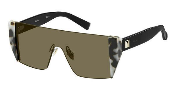 Max Mara Damen Sonnenbrille » MM LINA II«, weiß, BOA/IR - weiß/grau
